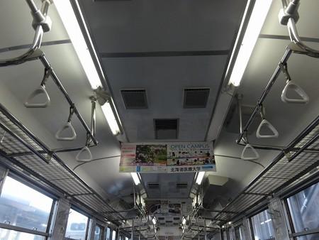 ナノN-天井
