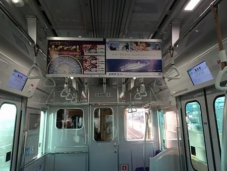 3003-LCD