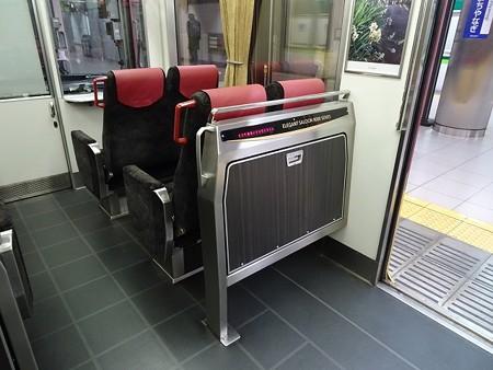 80EN-補助座席