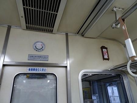 60-ローレル賞