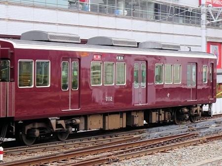 7012N-7112