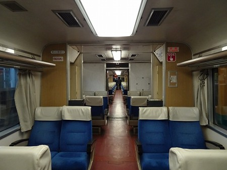 TRR1601-車端部