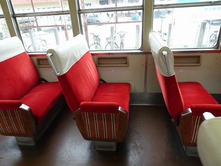 TRR1003-座席転換2