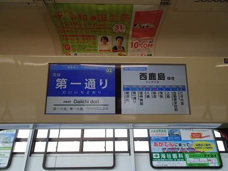 ET10B-LCD