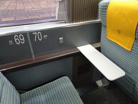 2000AD-テーブル