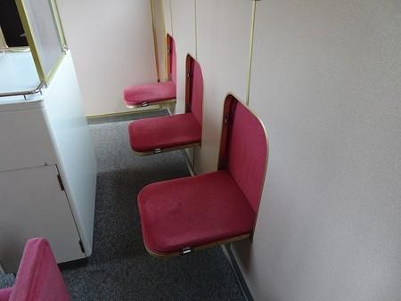 2000AS-補助席赤