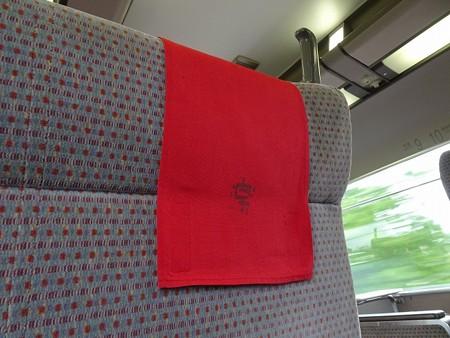 2000A-座席枕カバー