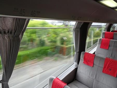 2000A-展望席窓