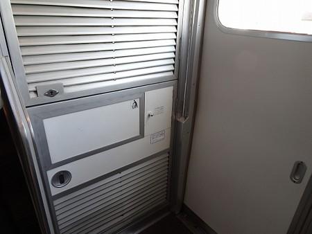 2000A-ゴミ箱