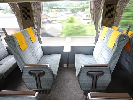 2000B-座席向かい合わせ