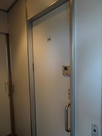 2000-トイレ1