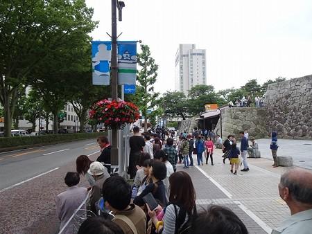 190616-朝乃山パレード11