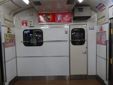 103N40-乗務員室仕切