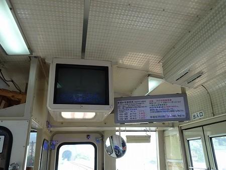 ASA300-TV