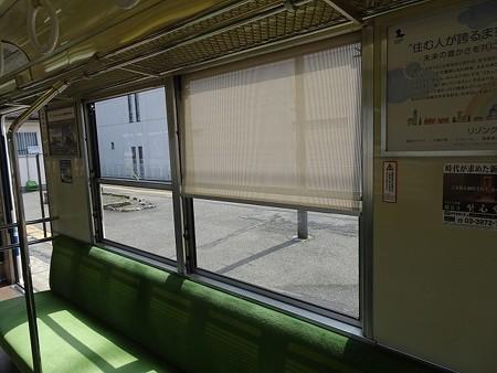 tb800-窓