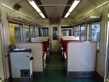 TRR1002-乗務員室仕切