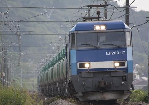 裏高尾を行くEH200