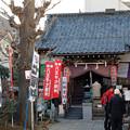 Photos: 伝法院