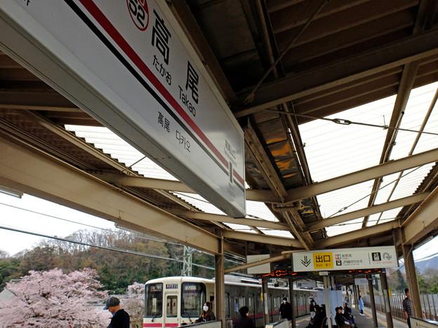 駅は観桜台