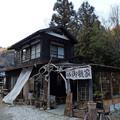 写真: 古民家カフェ