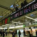写真: ターミナルの面影