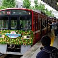 写真: 京急「花電車」2