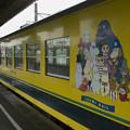 写真: ムーミン谷行き列車