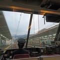リゾート列車の旅、始まる
