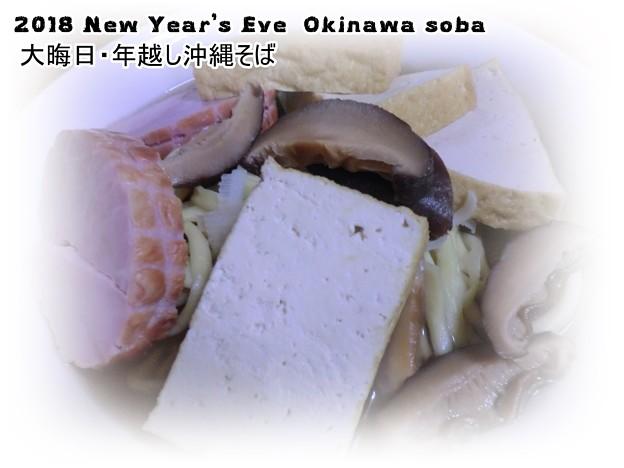 2018 New Year's Eve  Okinawa soba