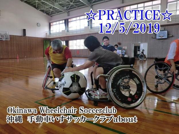 Okinawa Wheelchair Soccer PRACTICE!!