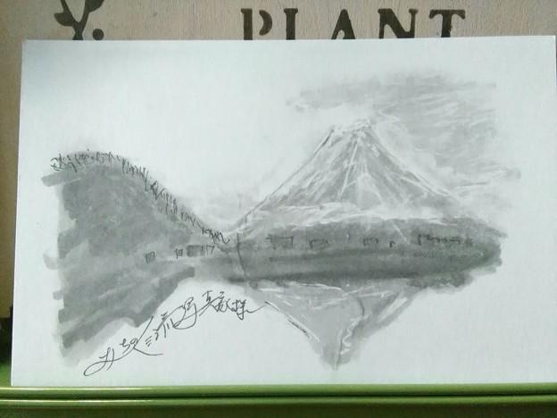 Photos: 夢が叶うまで23 未完の富士山