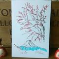 第5章練31桜と富士山