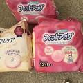 $5 母乳パッド フィットアップ、プレミアムケア