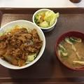 写真: 牛丼ライト