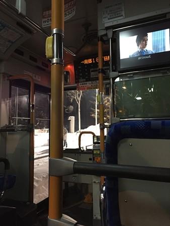札ド シャトルバス