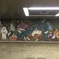写真: 東成田駅