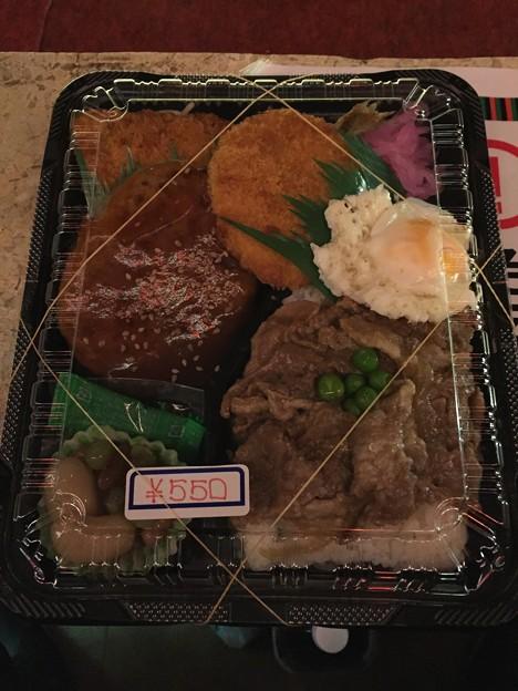 写真: ぱくぱくの高級弁当