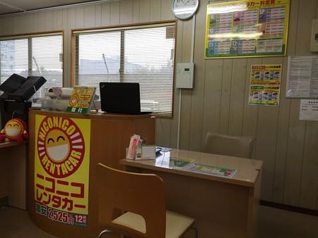 ニコニコレンタカー成田空港店