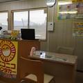 写真: ニコニコレンタカー成田空港店