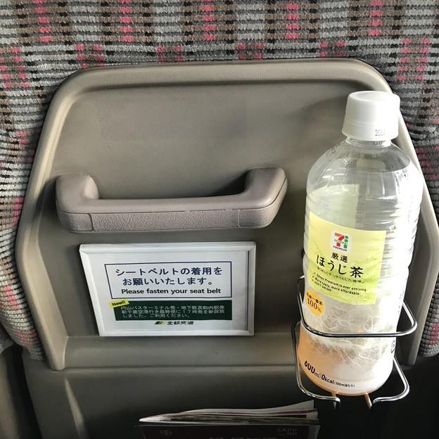 写真: 連絡バス
