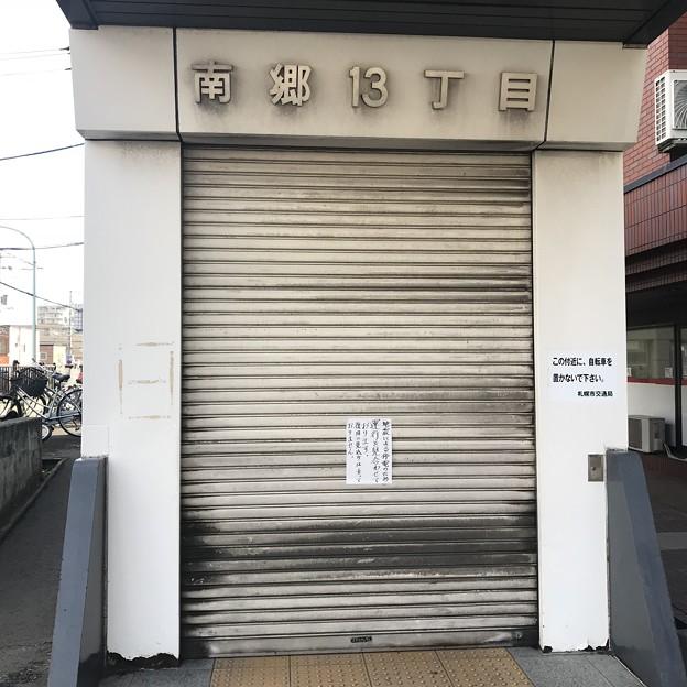 写真: 地震の日の朝