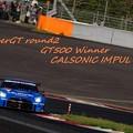 No.12カルソニックIMPUL GT-R Win!