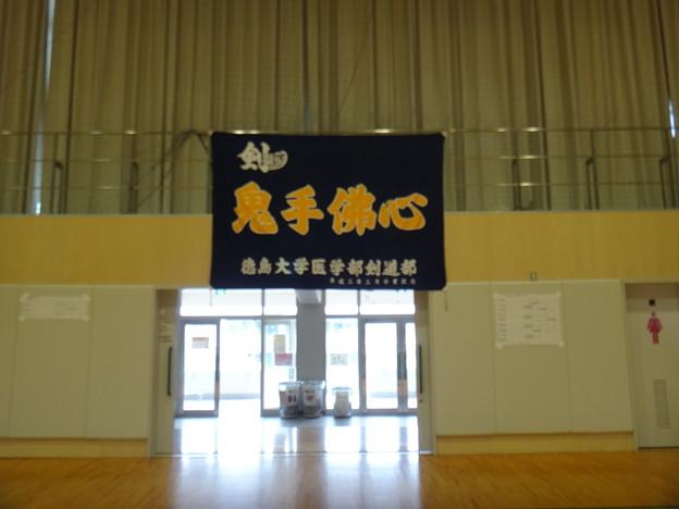 Photos: DSC02791