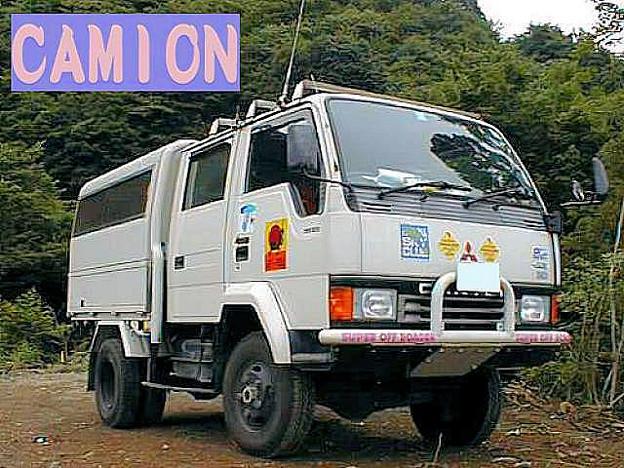 camionmiyogi_a
