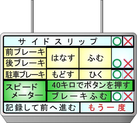 shijiki_2_L