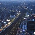 Photos: 上から名古屋駅。