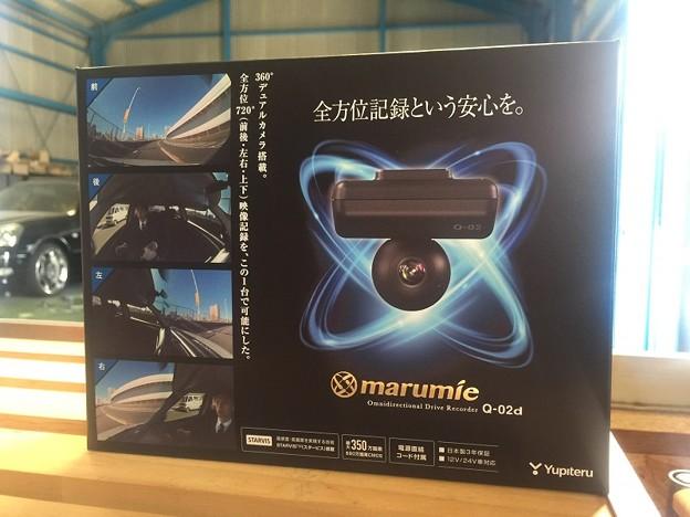 新製品ドライブレコーダー ユピテル Marumie Q-02d