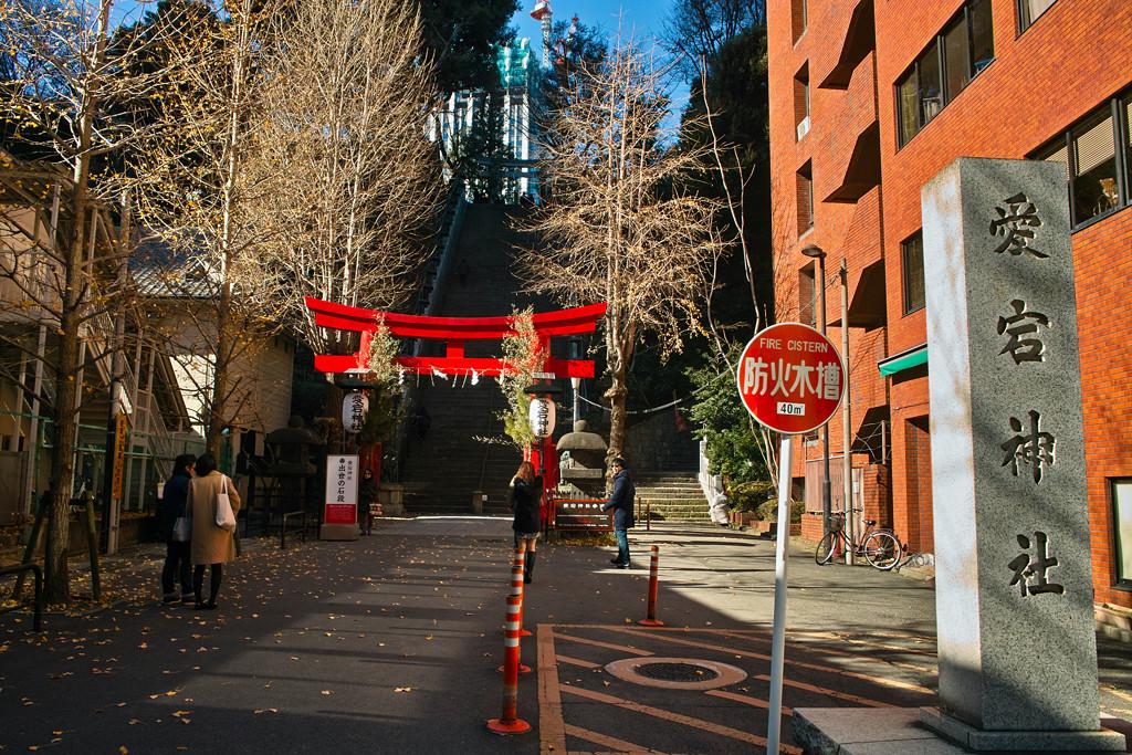 愛宕神社 #3