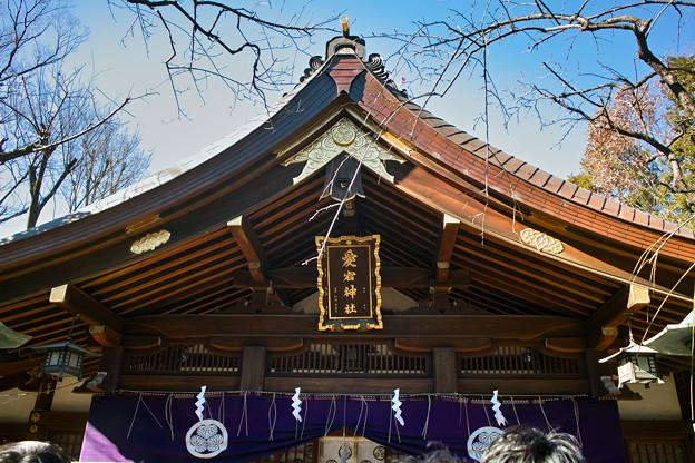 愛宕神社 #1
