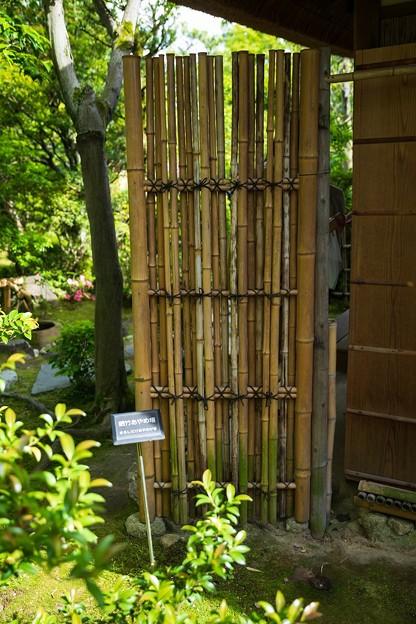 松花堂庭園41